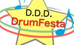 いよいよ今度の土曜日!子どもドラムフェスタ2021